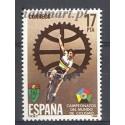Hiszpania 1984 Mi 2653 Czyste **