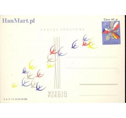 Znaczek Polska 1959 Fi Cp 165 Całostka pocztowa