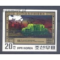 Korea Północna 1980 Czyste **