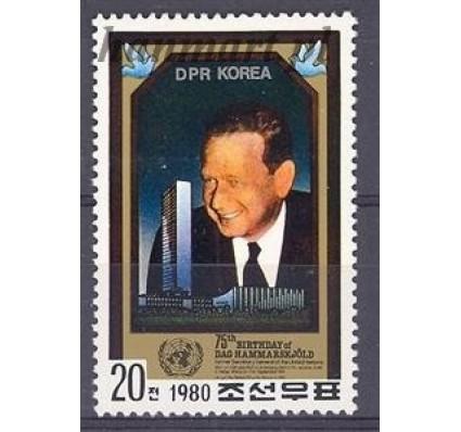 Znaczek Korea Północna 1980 Mi 2071 Czyste **