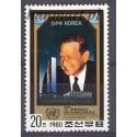 Korea Północna 1980 Mi 2071 Czyste **