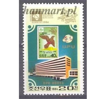 Znaczek Korea Północna 1984 Mi 2473 Czyste **