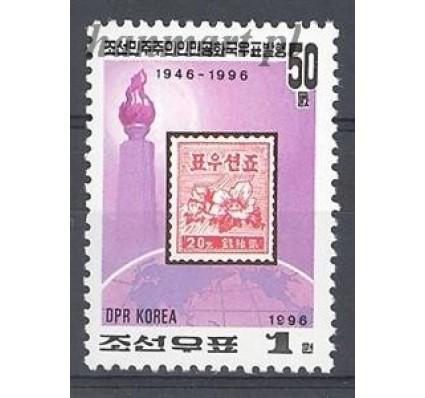Znaczek Korea Północna 1996 Mi 3819 Czyste **