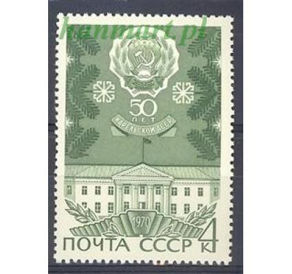 Znaczek ZSRR 1970 Mi 3774 Czyste **