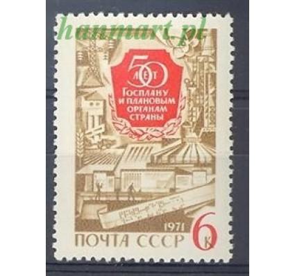 Znaczek ZSRR 1971 Mi 3848 Czyste **