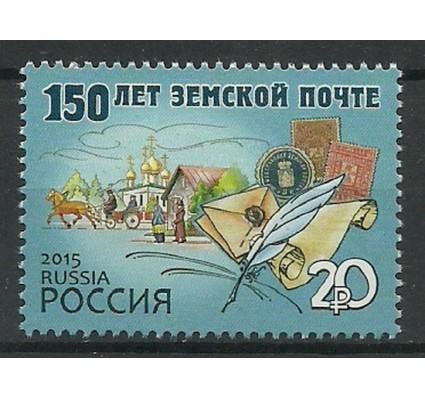Rosja 2015 Mi 2145 Czyste **