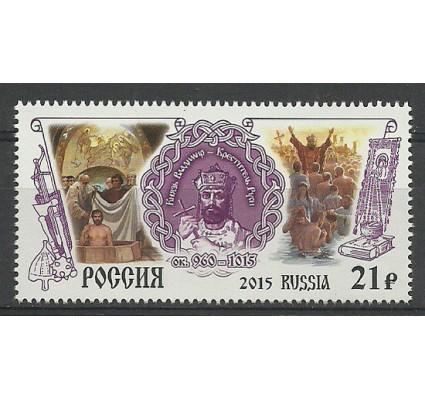 Rosja 2015 Mi 2224 Czyste **