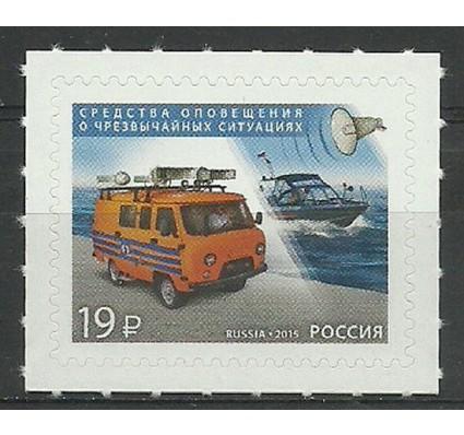 Rosja 2015 Mi 2237 Czyste **