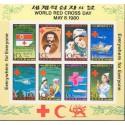 Korea Północna 1980 Mi ark 1976-1983B Czyste **