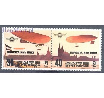 Znaczek Korea Północna 1983 Mi 2333-2334 Czyste **