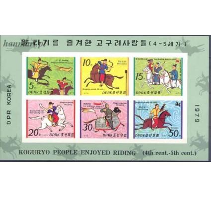 Znaczek Korea Północna 1979 Czyste **
