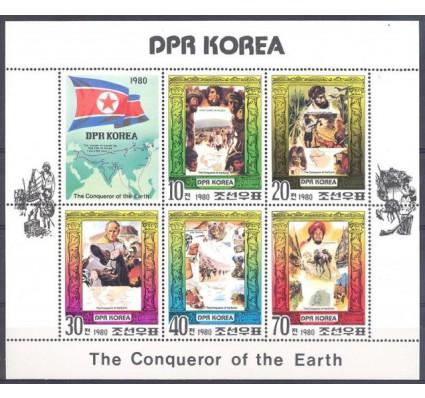 Znaczek Korea Północna 1980 Mi ark 1966-1970 Czyste **