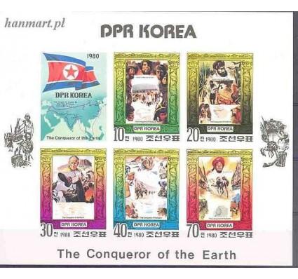 Znaczek Korea Północna 1980 Mi ark 1966-1970B Czyste **