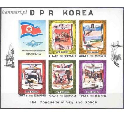 Znaczek Korea Północna 1980 Mi ark 1997-2001B Czyste **