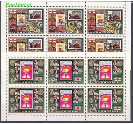 Znaczek Korea Północna 1981 Mi 2159-2160 Czyste **