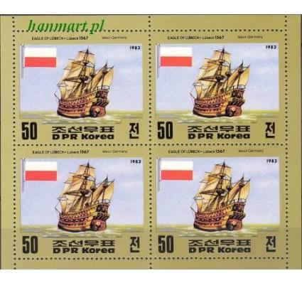 Znaczek Korea Północna 1983 Mi ark 2363-2365 Czyste **