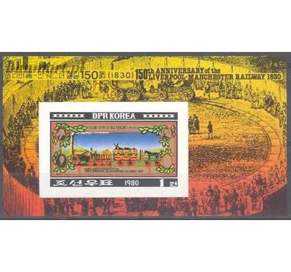 Znaczek Korea Północna 1980 Mi bl 86B Czyste **