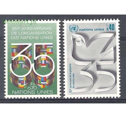 Znaczek Narody Zjednoczone Genewa 1980 Mi 92-93 Czyste **