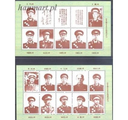 Znaczek Chiny  Mi 256 Czyste **