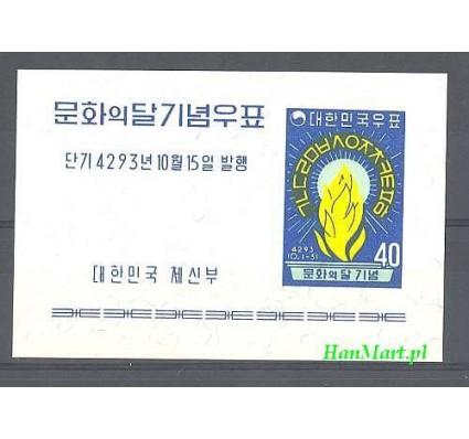 Korea Południowa 1960 Mi bl 152 Czyste **