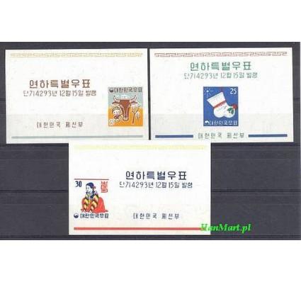 Znaczek Korea Południowa 1960 Mi 157-158 Czyste **