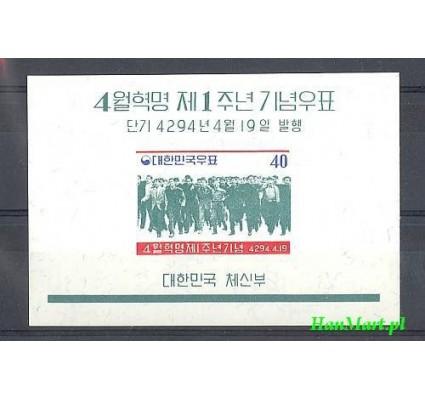 Korea Południowa 1961 Mi bl 161 Czyste **
