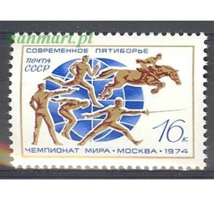 Znaczek ZSRR 1974 Mi 4263 Czyste **