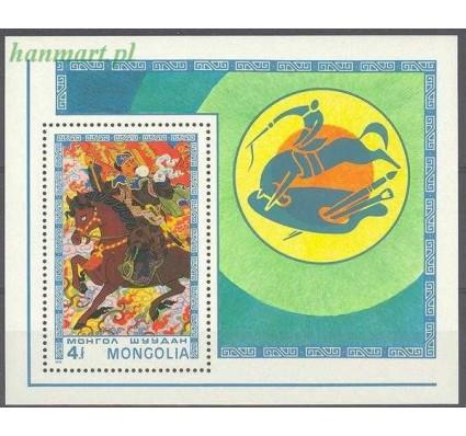 Znaczek Mongolia 1975 Mi bl 40 Czyste **