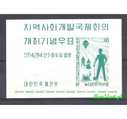 Korea Południowa 1961 Mi bl 162 Czyste **