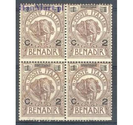 Znaczek Somaliland Włoski 1926 Mi vie 74 Czyste **