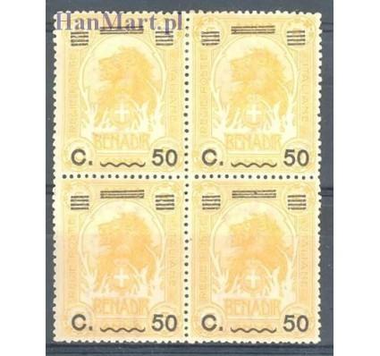 Znaczek Somaliland Włoski 1926 Mi vie 80 Czyste **