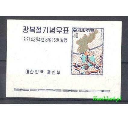 Korea Południowa 1961 Mi bl 166 Czyste **
