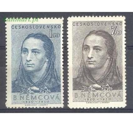 Znaczek Czechosłowacja 1950 Mi 620-621 Czyste **