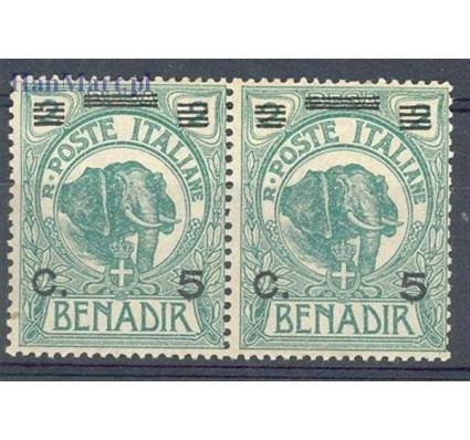 Znaczek Somaliland Włoski 1926 Mi par 75 Z podlepką *
