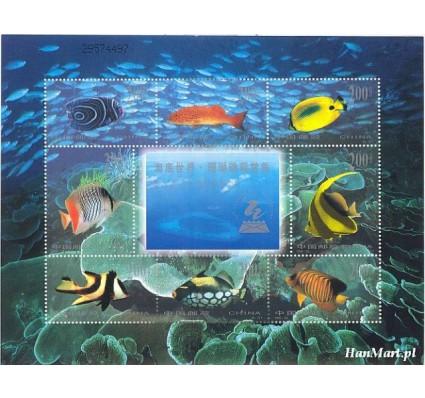 Chiny 1998 Mi ark 2978-2985 Czyste **