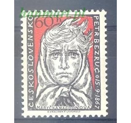 Znaczek Czechosłowacja 1957 Mi 1040 Czyste **