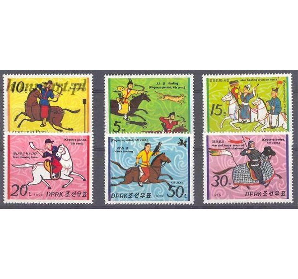Korea Północna 1979 Mi 1867-1872 Czyste **