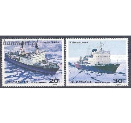 Znaczek Korea Północna 1984 Mi 2526-2527 Czyste **