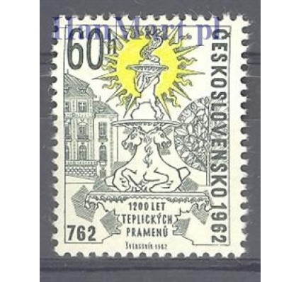 Znaczek Czechosłowacja 1962 Mi 1345 Czyste **