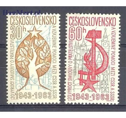 Znaczek Czechosłowacja 1963 Mi 1438-1439 Czyste **