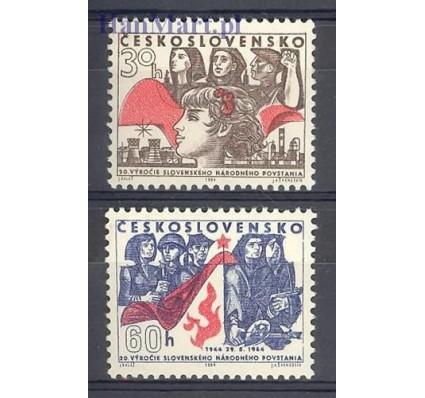 Znaczek Czechosłowacja 1964 Mi 1483-1484 Czyste **