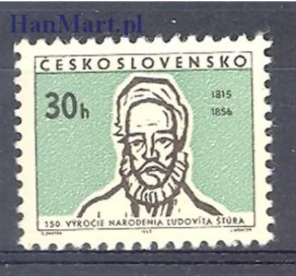 Znaczek Czechosłowacja 1965 Mi 1561 Czyste **