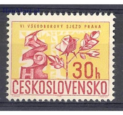 Znaczek Czechosłowacja 1967 Mi 1674 Czyste **