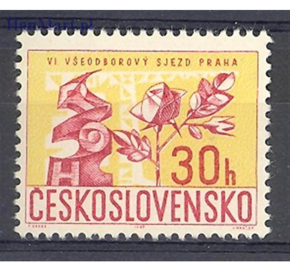 Czechosłowacja 1967 Mi 1674 Czyste **
