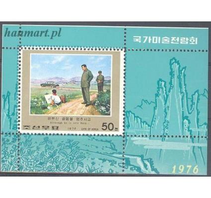Znaczek Korea Północna 1976 Mi bl 33 Czyste **