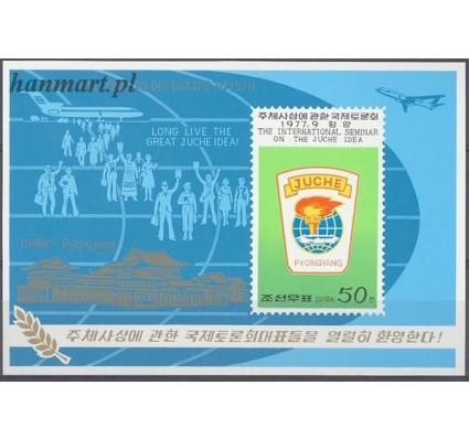 Znaczek Korea Północna 1977 Mi bl 40 Czyste **