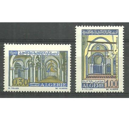 Algieria 1970 Mi 561-562 Czyste **