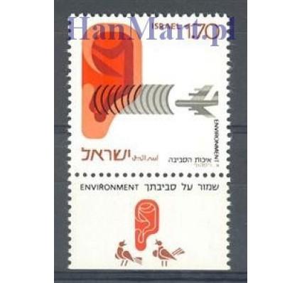 Znaczek Izrael 1975 Mi 658C Czyste **