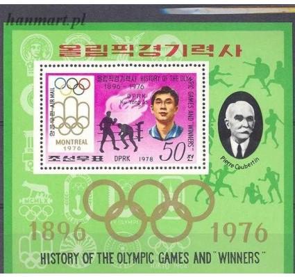 Znaczek Korea Północna 1978 Mi bl 51 Czyste **