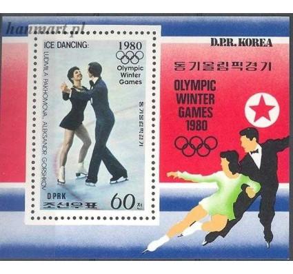 Znaczek Korea Północna 1979 Mi bl 68 Czyste **